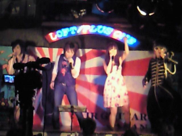 AIRGUITAR 日本大会2010<br />  ☆